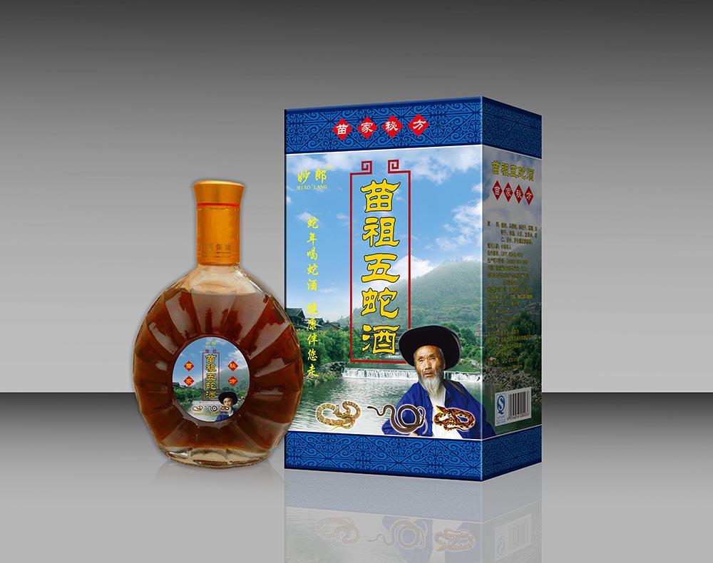 苗祖五蛇酒